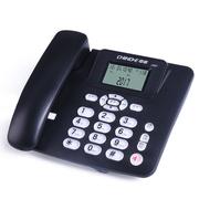 中诺 C267 有线坐式固定电话机坐机家用办公座机座式单机来电显示免电池 黑色