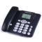 中诺 C267 有线坐式固定电话机坐机家用办公座机座式单机来电显示免电池 黑色产品图片1