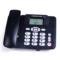 中诺 C267 有线坐式固定电话机坐机家用办公座机座式单机来电显示免电池 黑色产品图片2