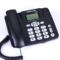 中诺 C267 有线坐式固定电话机坐机家用办公座机座式单机来电显示免电池 黑色产品图片3