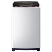 统帅  @B85M2S 海尔8.5公斤全自动波轮洗衣机 整机三年免费保修