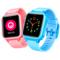 小寻 小米生态链 儿童电话手表 防丢生活防水GPS定位 学生定位手机 智能手表 儿童手机 蓝色S1预售产品图片2
