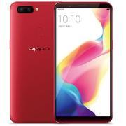 OPPO R11s 全面屏手机 4G+64G 全网通