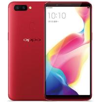 OPPO R11s 全面屏手机 4G+64G 全网通产品图片主图