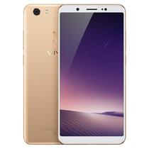 vivo Y79 4GB+64GB 4G全网通手机产品图片主图