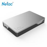 朗科 K338 2TB USB3.0 2.5寸大容量移动硬盘