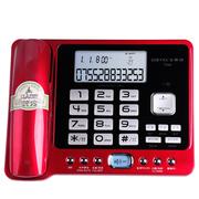 宝泰尔 HCD6238(28)P/TSD04大屏大按键、语音报号来电显示固定电话机座机/家用/办公座机有绳电话机 T260 红色