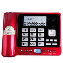 宝泰尔 HCD6238(28)P/TSD04大屏大按键、语音报号来电显示固定电话机座机/家用/办公座机有绳电话机 T260 红色产品图片主图