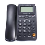 宝泰尔 HCD6238(28)P/TSD31来电显示免提屏幕翻转固定电话机座机//家用办公有绳固话电话机 T257 黑色
