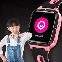 小寻 小米生态链 儿童电话手表 防丢生活防水GPS定位 学生定位手机 智能手表 儿童手机 粉色T1产品图片主图