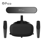 小鸟看看(Pico) Tracking Kit追踪套件 智能 VR眼镜 PCVR 3D头盔