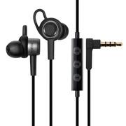 漫步者 H295P 入耳式耳机 音乐耳机 手机耳塞 枪灰黑