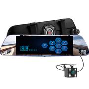 凌度 HS920 行车记录仪高清 8.0英寸无光夜视触控 1296P前后双录 外置电子狗 ADAS预警