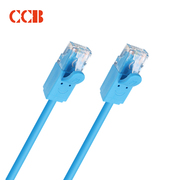 CCB YCT6-YW-1100BL 超六类网线 8芯双绞万兆高速无氧铜极细网络跳线10米 蓝色