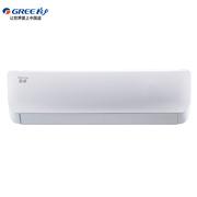 格力  小1.5匹 定频 俊越 壁挂式冷暖空调(清爽白) KFR-32GW/(32559)NAa-3