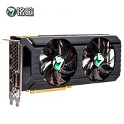 铭瑄 GTX1070Ti巨无霸8G 1607-1683/8000MHz 8G/256bit GDDR5 PCI-E 3.0吃鸡游戏显卡