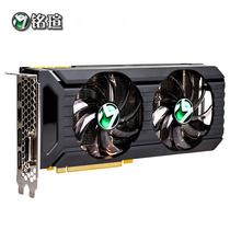铭瑄 GTX1070Ti巨无霸8G 1607-1683/8000MHz 8G/256bit GDDR5 PCI-E 3.0吃鸡游戏显卡产品图片主图