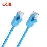 CCB YCT6-YW-1010BL 超六类网线 8芯双绞万兆高速无氧铜极细网络跳线1米 蓝色