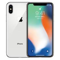 苹果 iPhone X (A1865) 256GB 银色 移动联通电信4G手机产品图片主图
