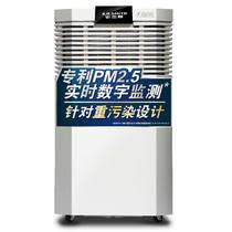 AO史密斯  空气净化器 PM2.5实时数字监测KJ350-B01-D产品图片主图