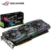 华硕 ROG-STRIX-GTX1070TI-A8G-GAMING 1607-1683MHz 8G/8GHz GDDR5 PCI-E3.0