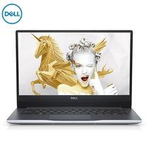 戴尔 灵越燃7000 II R1605S 14.0英寸轻薄窄边框笔记本电脑(i5-8250U 8G 256GSSD IPS Win10)银产品图片主图
