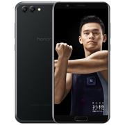 荣耀 V10 全网通 尊享版 6GB+128GB 幻夜黑 移动联通电信4G手机 双卡双待