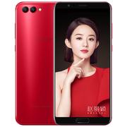 荣耀 V10 全网通 尊享版 6GB+128GB 魅丽红 移动联通电信4G手机 双卡双待