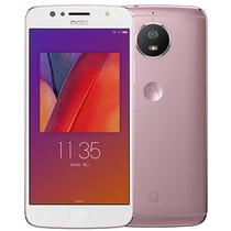 摩托罗拉 青柚 4G+32G全网通4G手机 玫瑰金产品图片主图