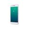摩托罗拉 青柚 4G+32G全网通4G手机 玫瑰金产品图片3