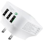 英特曼 美标旅行充电转换插头 三口USB 美式美标美国日本旅行充电插头 支持QC3.0