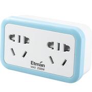 英特曼 一转二转换插座 一转多电源转换器一转二插座插排接线板家用转换创意插座
