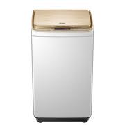 海尔 XQBM30-R818MY3公斤全自动迷你波轮洗衣机 高温煮洗婴幼儿童专洗内衣专用