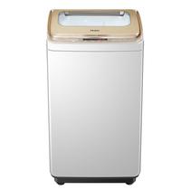 海尔 MBM30-818MY3公斤全自动迷你波轮洗衣机 婴幼儿童专洗内衣专用产品图片主图