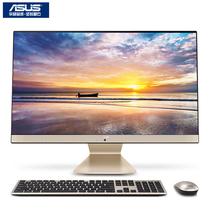 华硕 傲世V241IC 23.8英寸一体机电脑(i3-7100U 4G  256GSSD GeForce 930MX 2G独显)黑曜金产品图片主图