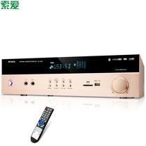 索爱 SA-7005 家庭影院 音响音箱 专业大功率蓝牙AV功放机5.1解码家用光纤同轴HIFI电视音响放大器产品图片主图