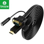 BIAZE  HDMI转VGA线带音频 高清视频转换器转接头 小米盒子笔记本电脑连接显示器投影仪线 3米 ZH51