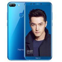 荣耀 9青春版 全网通 高配版 4GB+32GB 魅海蓝产品图片主图