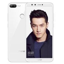 荣耀 9青春版 全网通 尊享版 4GB+64GB 珠光白产品图片主图