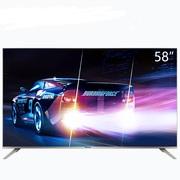创维 LED G6A 4K超高清HDR人工智能互联网平板电视 58G6A (58英寸)