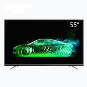 创维 55M9 55英寸HDR人工智能4K超高清智能互联网电视机(黑色)