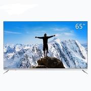 创维 65H7 65英寸25核HDR超薄全面屏人工智能4K超高清电视(银色)