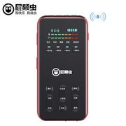 屁颠虫 S300GL 无线手机直播声卡 K歌直播喊麦特效主播专用麦克风声卡安卓苹果通用 中国红