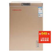 康佳 BD/BC-105DTZ 家用迷你冷柜 冷藏冷冻转换冰柜 金色卧式小冰箱