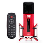 isk iM8手持电容麦克风 手机/电脑直播通用话筒 主播录音K歌喊麦专用麦克风 内置声卡音频功能
