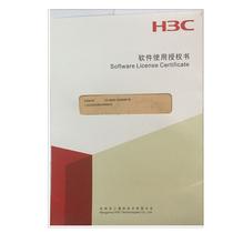 H3C LIS-WX-1-B license授权函-管理 授权文件产品图片主图