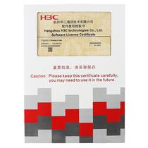 H3C LIS-WX-128-BE license授权函-无线AC控制器管理授权文件 管理128AP产品图片主图