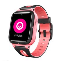 小寻 小米生态链 儿童电话手表双表带礼盒款T1 防丢生活防水GPS定位 学生定位手机 智能手表 儿童手机男孩女孩 粉色产品图片主图