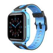 小寻 小米生态链 儿童电话手表双表带礼盒款T1 防丢生活防水GPS定位 学生定位手机 智能手表 儿童手机男孩女孩 蓝色