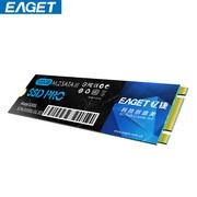 忆捷 S300L 120G M.2 2280 SSD固态硬盘